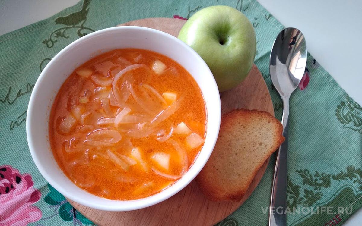 Луковый суп с яблоками